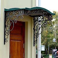 Кованый козырек над входной дверью. Недорого в Херсоне