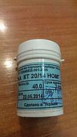 Паста карбид титана КТ 3/2 НОМГ 40 г
