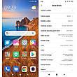 Xiaomi Redmi 8 Onyx Black 4GB/64GB + защитный чехол, фото 3