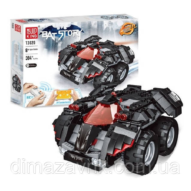 """Конструктор Mould King 13020 радиоуправляемый (Аналог Lego Super Heroes 76112) """"Бэтмобиль"""" 384 детали"""