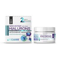 Крем-эксперт для лица 50+ Hialurons интенсивное увлажнение + разглаживание морщин, Белкосмекс
