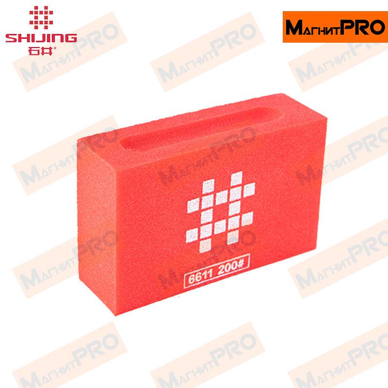 Алмазная губка Shijing 6611 200