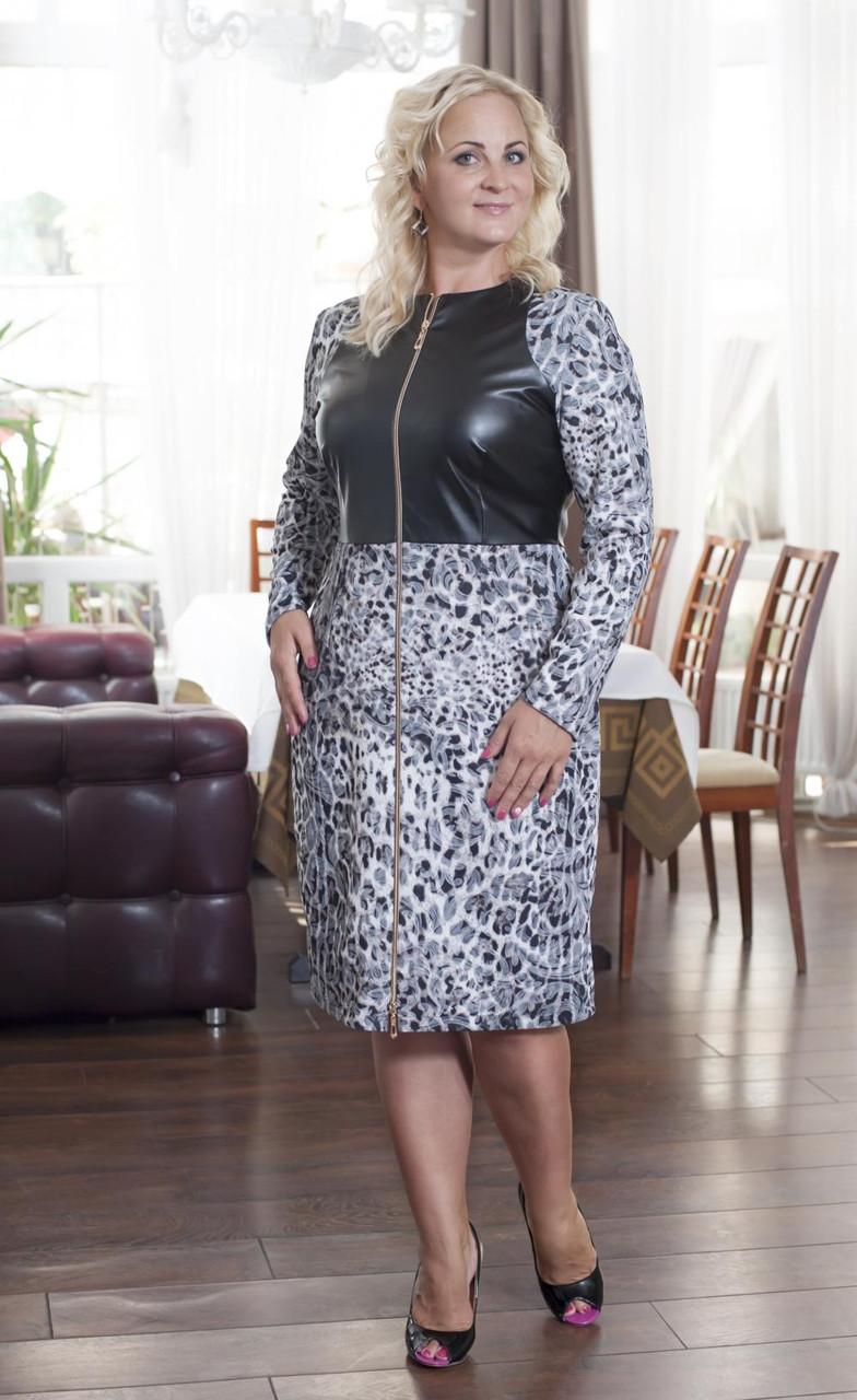 Женское платье с кожаной вставкой