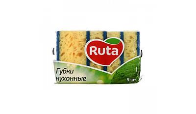 "Губка кухонна ""Ruta""- 5 шт."