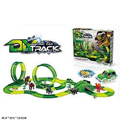 Трек з машинкою і динозаврами, світло, DR8001