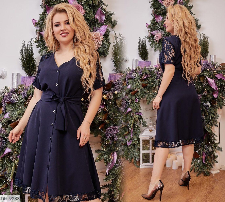 Женское платье   (размеры 50-56) 0229-30