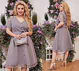Женское платье   (размеры 50-56) 0229-30, фото 2