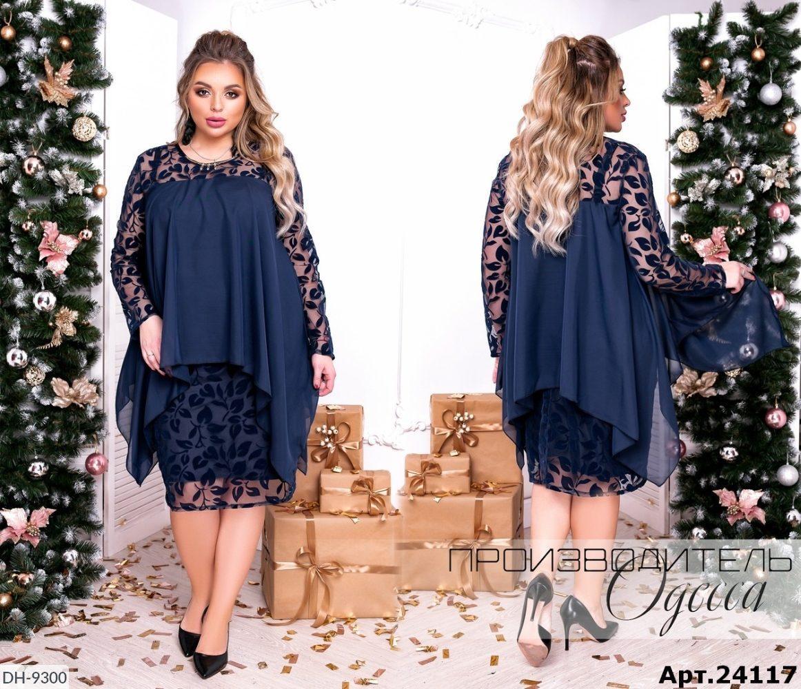 Женское платье   (размеры 48-62) 0229-34