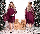 Женское платье   (размеры 48-62) 0229-34, фото 3