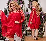 Женское платье   (размеры 48-62) 0229-34, фото 4
