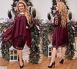 Женское платье   (размеры 48-62) 0229-34, фото 5