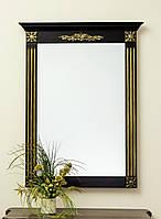 Код М-003.1. Зеркало в деревянной раме с резьбой , фото 1