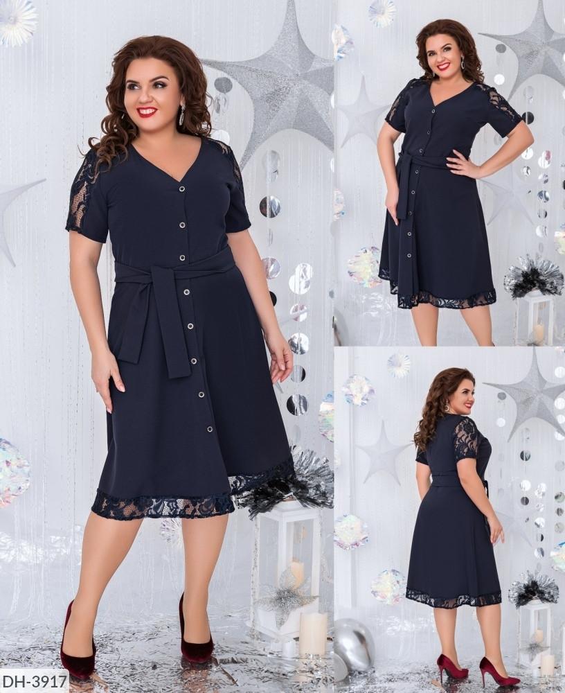 Жіноче плаття (розміри 50-56) 0229-37