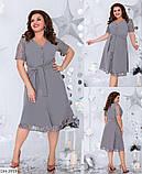 Жіноче плаття (розміри 50-56) 0229-37, фото 2