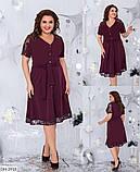 Жіноче плаття (розміри 50-56) 0229-37, фото 3