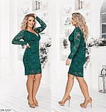 Женское платье   (размеры 48-54) 0229-38, фото 6
