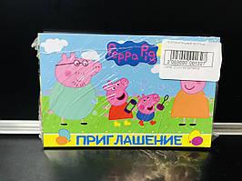 Пригласительные детские Свинка пеппа 20шт