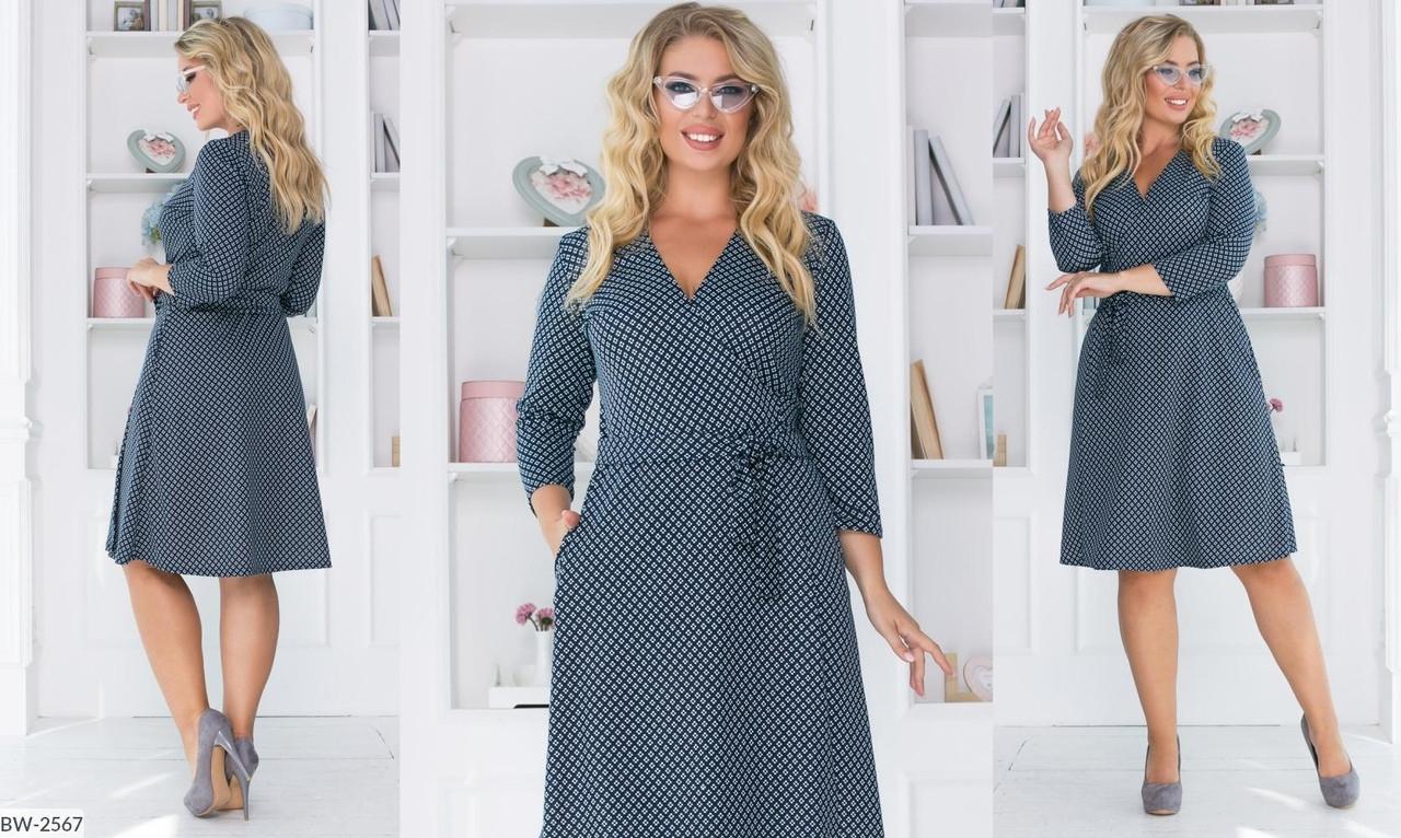 Женское платье   (размеры 48-54) 0229-41