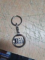 Брелок автомобильный металлический для ключей Fiat Фиат Качество! Турция! Брелок для ключей авто