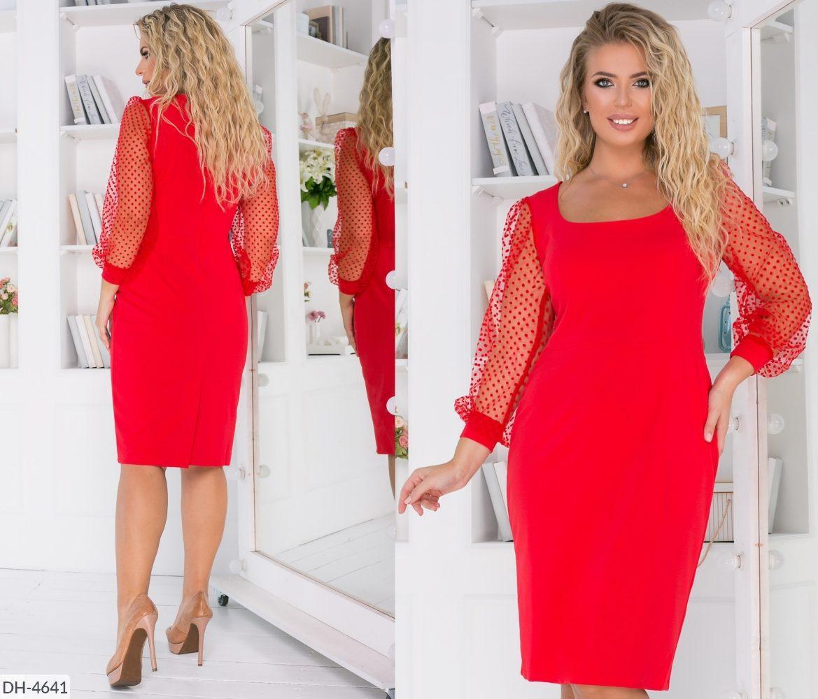 Женское платье   (размеры 48-54) 0229-43