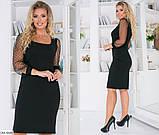 Женское платье   (размеры 48-54) 0229-43, фото 2