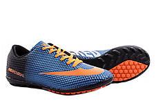 Футзалки мужские бампы обувь для футбола 44 размер, фото 3