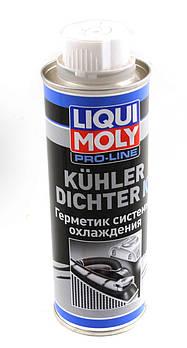 Герметик системи охолодження (250ml) Pro-Line Kuhler Dichter K (для радіатора) (2294) Liqui Moly