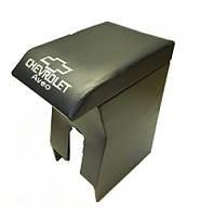 Подлокотник модельный Chevrolet AVEO с логотипом (черный MAXI)