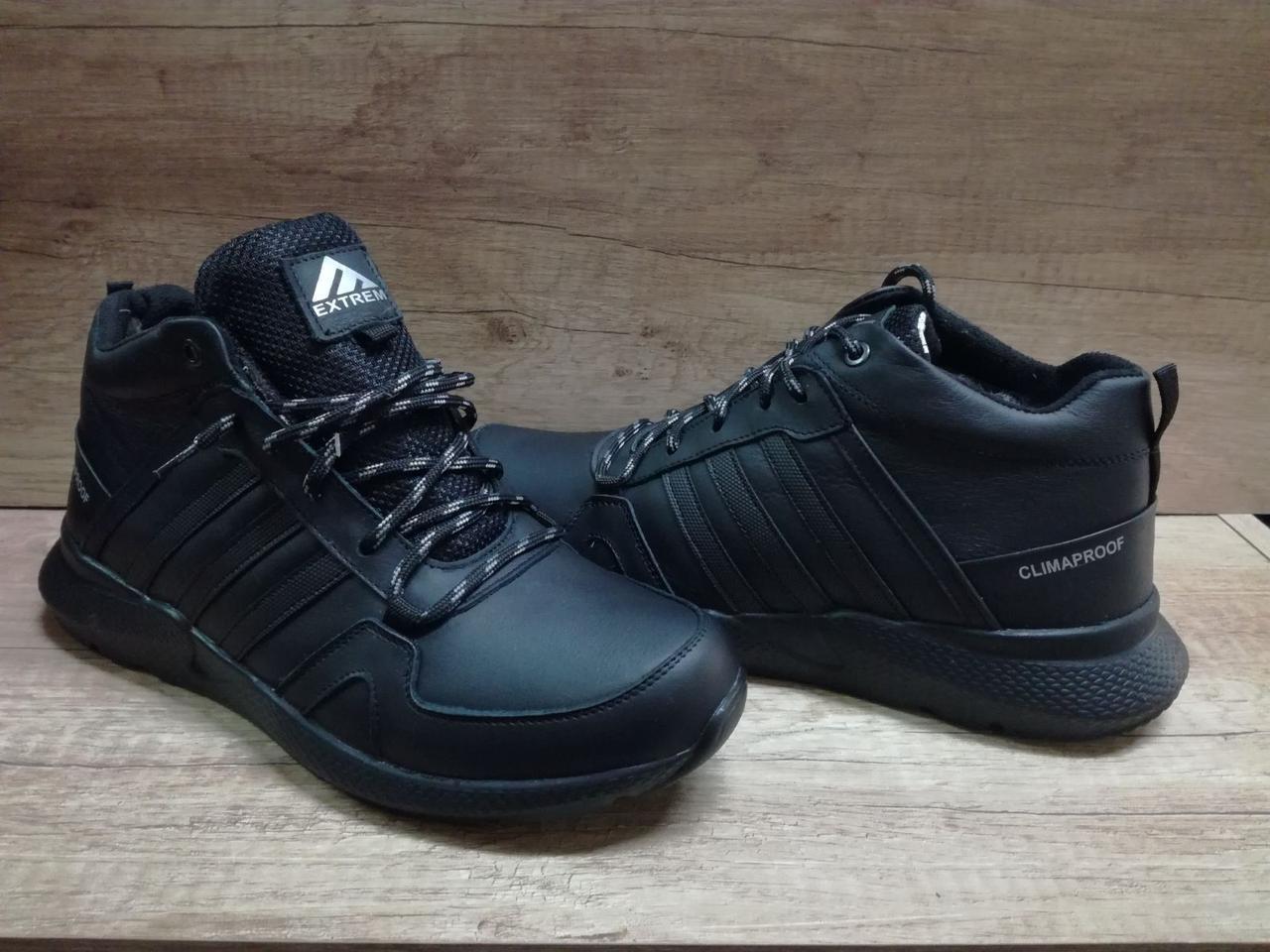 Мужские зимние кроссовки Extrem из натуральной кожи черные.