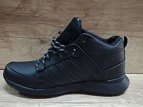 Мужские зимние кроссовки Extrem из натуральной кожи черные., фото 3