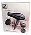 Профессиональный фен с насадками для сушки волос Promotec PM 2302, 3000W, фото 2