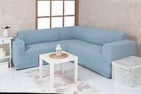Чехол на угловой диван без оборки Venera 08-216 Голубой