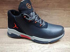 Мужские ботинки зимние Extrem из натуральной кожи.спортивный стиль синие