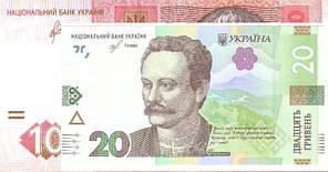 Купон на знижку - 30 гривень!!!