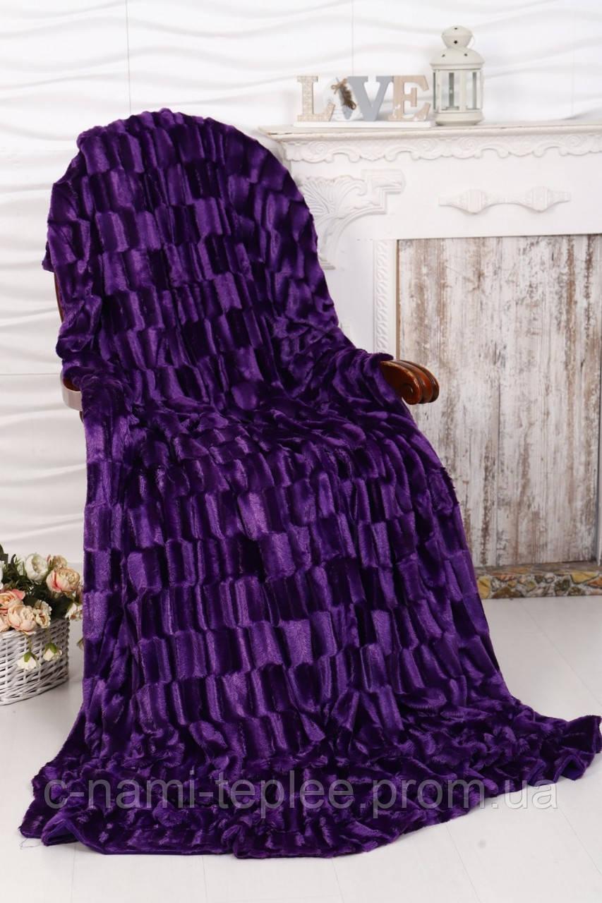 Плед норка 220х240 см Фиолетовый