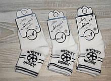 Носки на мальчика хлопок Турция р 0,1   Aleyna Турция. 0-6 м белый