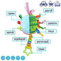 """Подвеска """"Масик"""", сегмент с бусинками, МС110601-03"""