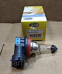 Лампа противотуманной фары H11 Renault Logan (Magneti Marelli 002549100000)(высокое качество)