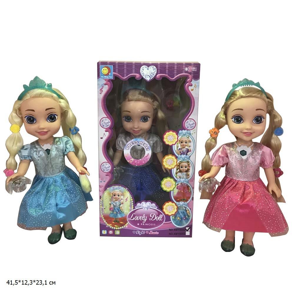 Кукла 35см Принцесса музыкальная XMY8082