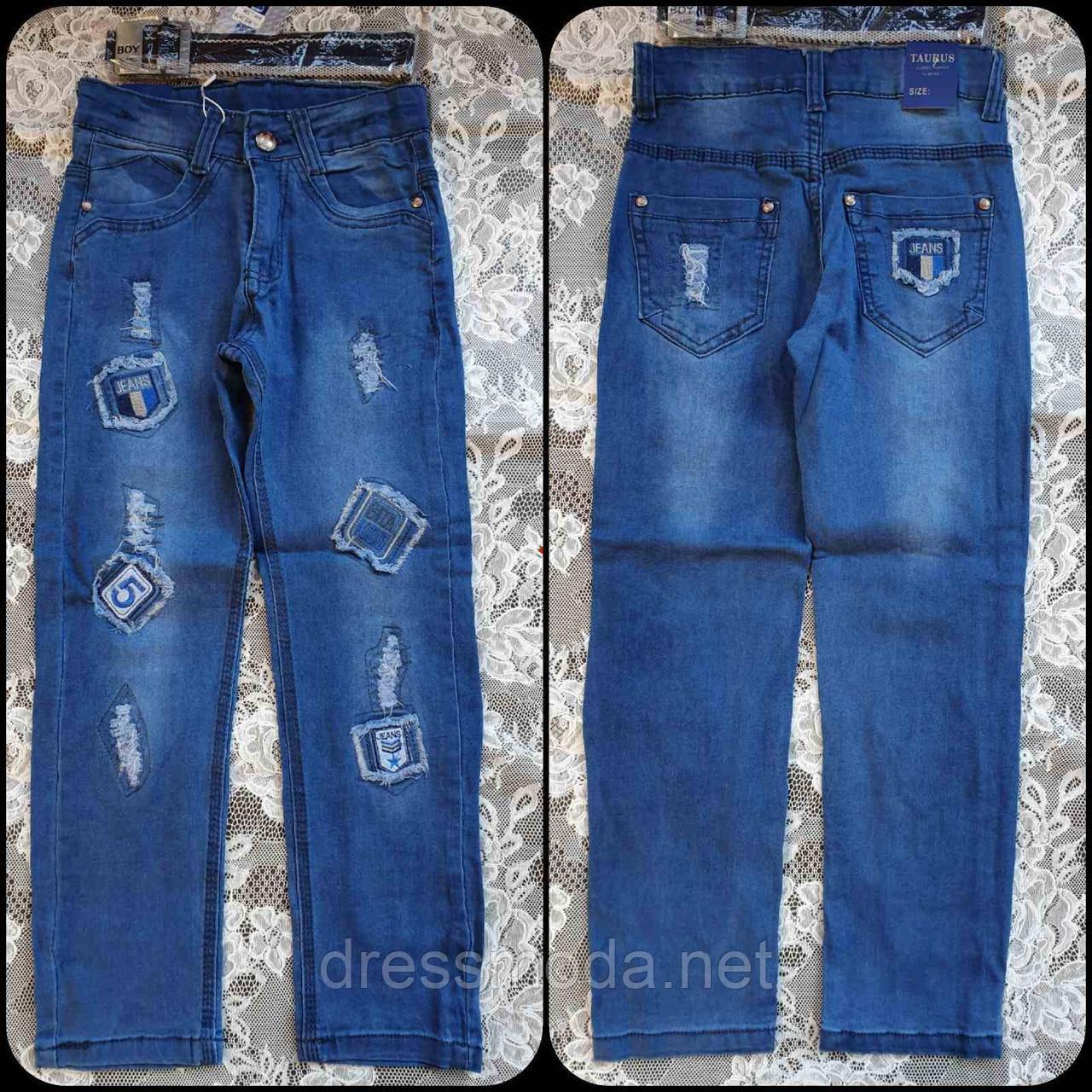 Джинсовые брюки для мальчиков Taurus 134-164 р.р.