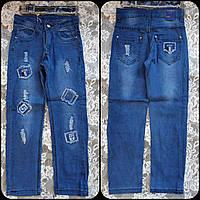Джинсовые брюки для мальчиков Taurus 134-164 р.р., фото 1