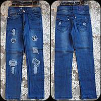 Джинсові брюки для хлопчиків Taurus 134-164 p.p.