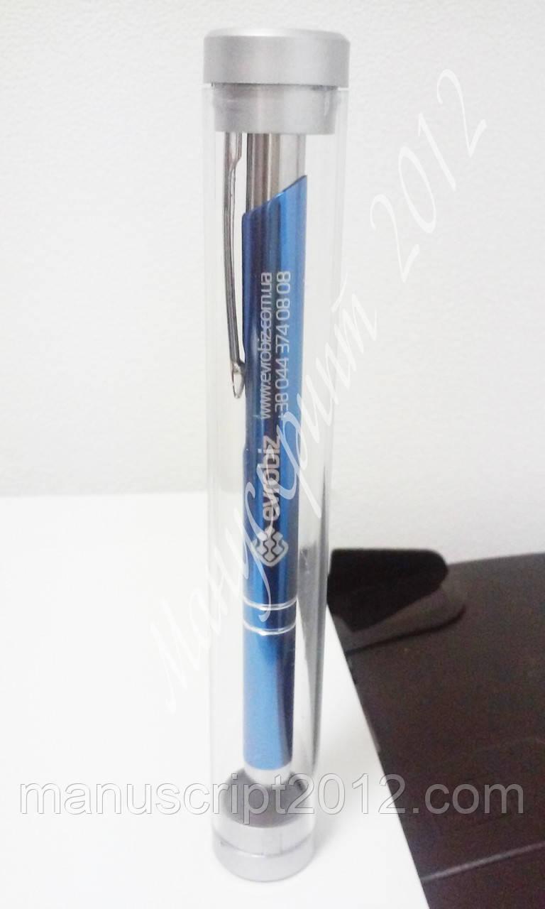 Футляр (циліндр) для ручки