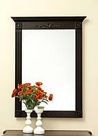Код М-003.3. Зеркало в деревянной раме с резьбой, фото 1