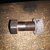 Болт карданный Т-150К короткий с гайкой (усиленный) 125.36.113-1