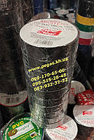 Изолента (упаковка 10 штук)