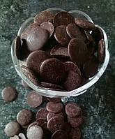 Глазурь шоколадная кондитерская темная 1 кг