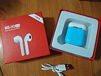 Беспроводные наушники i13TWS Bluetooth