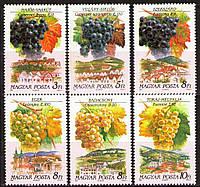 Угорщина 1990 сорти винограду - MNH XF