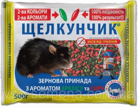 Щелкунчик зерно (красное+зеленое) 500 г микс